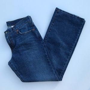 NWOT Women's Lucky Brand Jeans